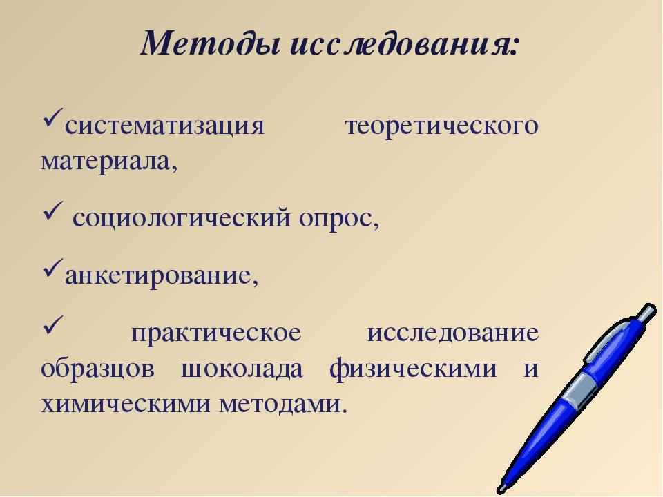 bolshaya-zadnitsa-i-ochko
