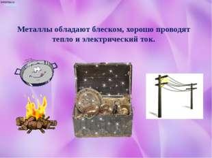 Изделия из стали сортовой прокат крепёж медицинские инструменты инструмент дл
