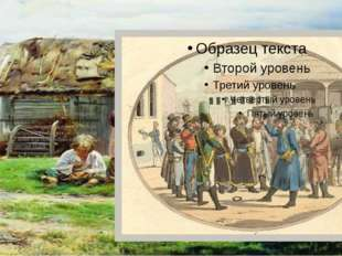 Свайка - русская народная игра, заключающаяся в попадании свайкой — заострённ