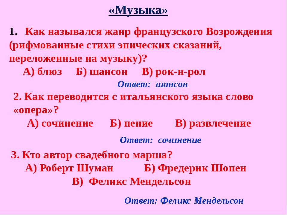 Ответ: со Змеем Горынычем Ответ: Федора Ответ: сестра Варвара 7. С кем сражал...