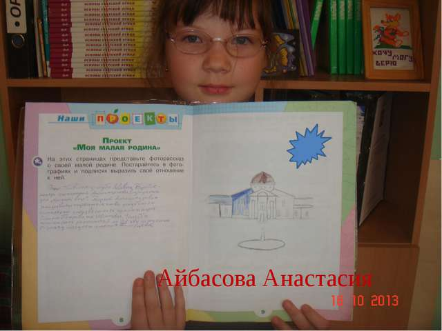 КАРДИГАН Айбасова Анастасия