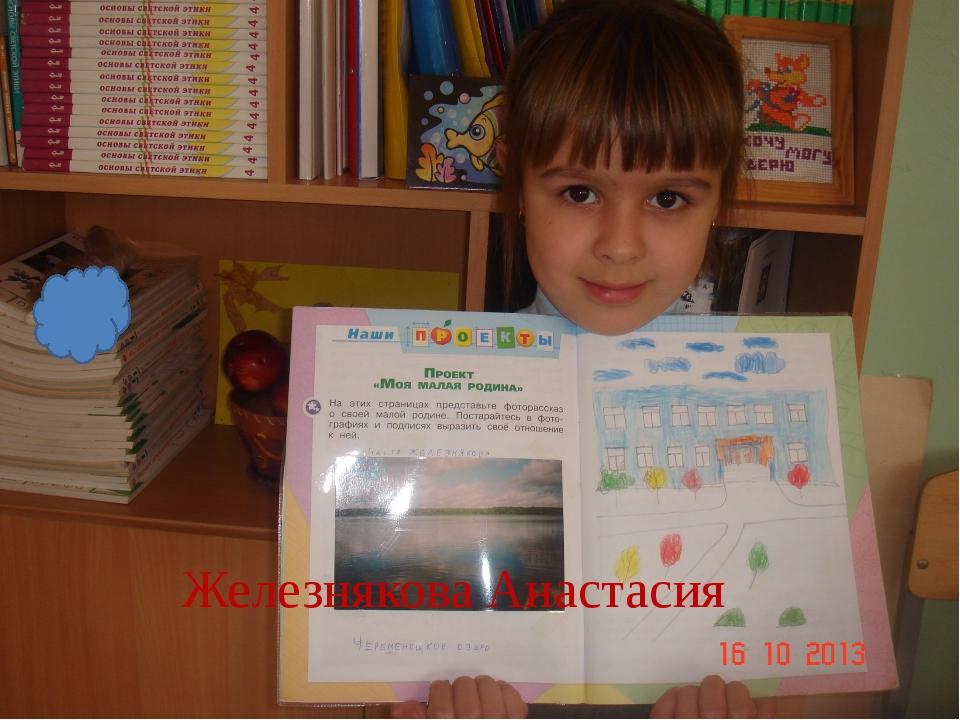 ШАРФИК «Весенняя радость» Железнякова Анастасия