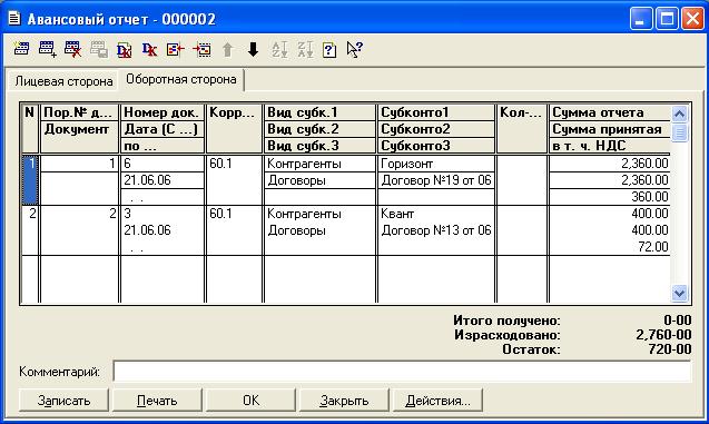 hello_html_32d87fb3.png