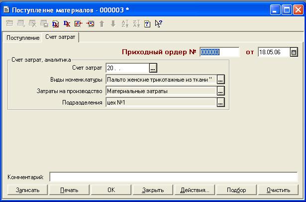 hello_html_4e1308f9.png