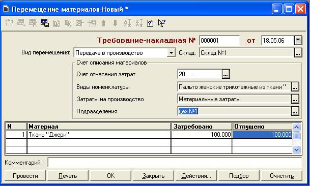 hello_html_6d8e664a.png