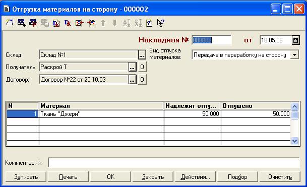 hello_html_6e211129.png