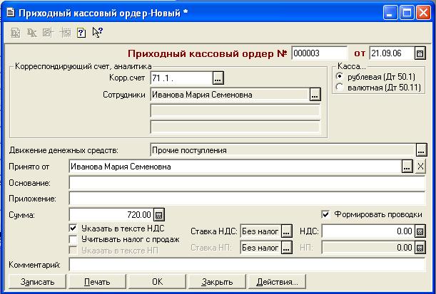 hello_html_7e25ad52.png