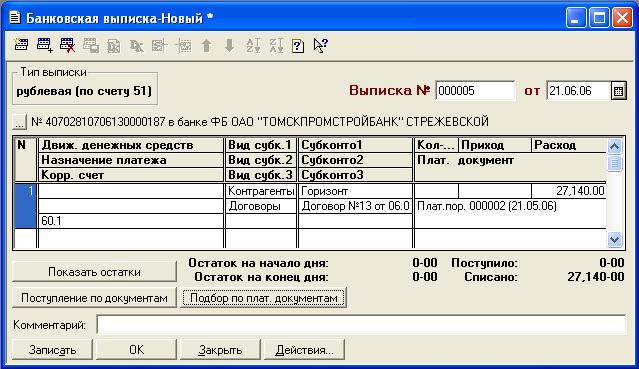 hello_html_m108985e6.png