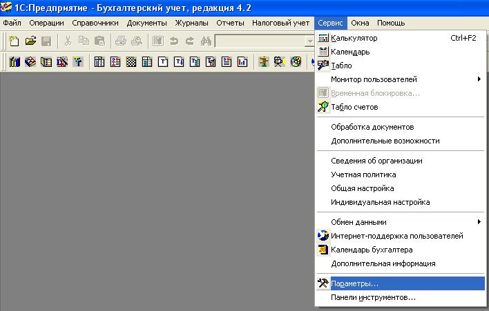 hello_html_m2c9c32ef.png