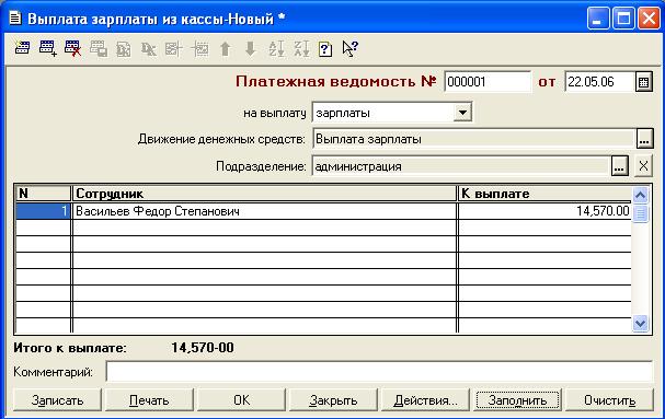 hello_html_m3c1b7121.png
