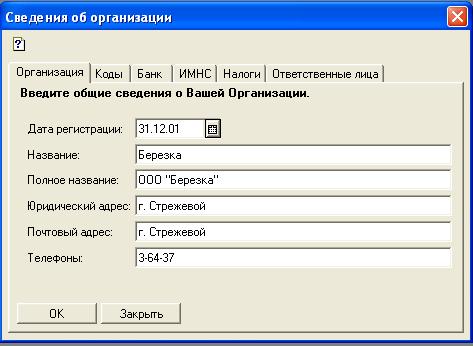 hello_html_m3d1274e7.png