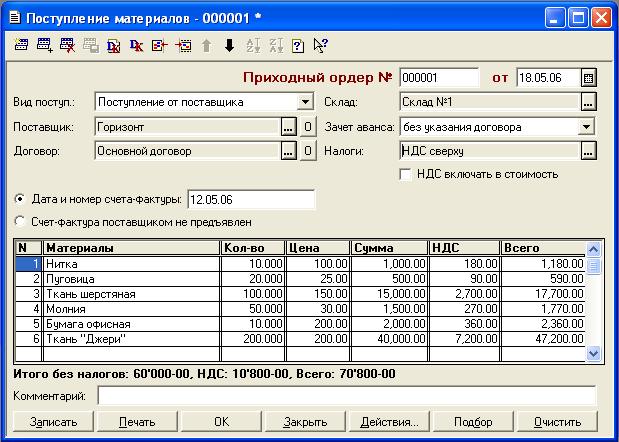 hello_html_m56f0711e.png