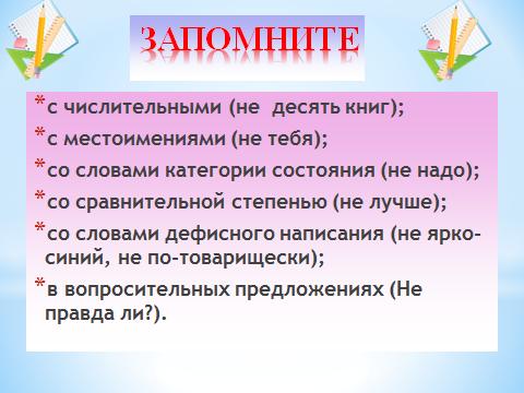 hello_html_7e71dac1.png