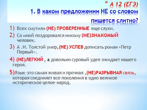 hello_html_m4a7f0b0e.png