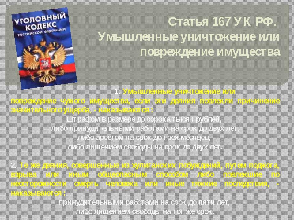 Подписан Федеральный закон О внесении изменения в