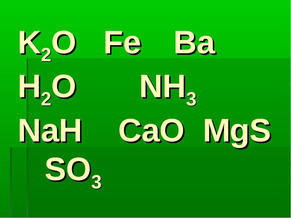 K2O Fe Ba H2O NH3 NaH CaO MgS SO3