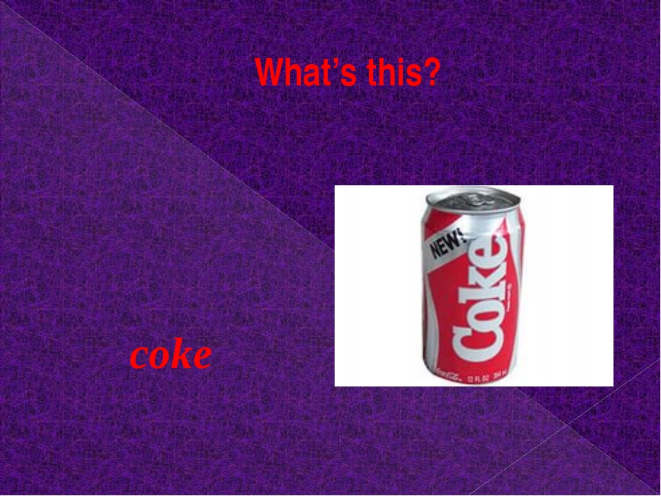 What's this? coke