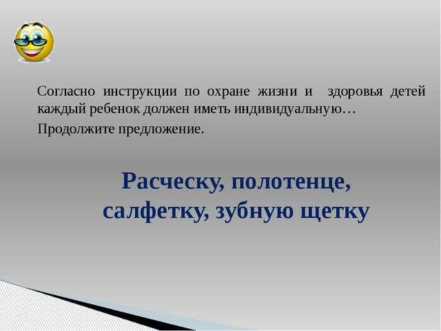 2 ТУР Полуфинал