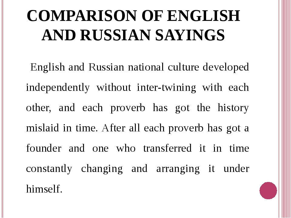 COMPARISON OF ENGLISH AND RUSSIAN SAYINGS English and Russian national cultur...