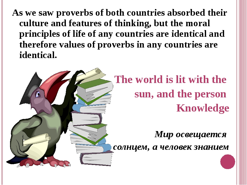 As we saw proverbs of both countries absorbed their culture and features of t...