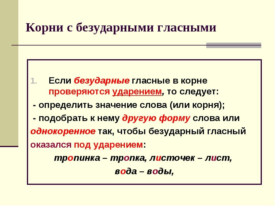 (в двух частях) русского языка для ответы по русскому языку 6 класс баранов: обратите
