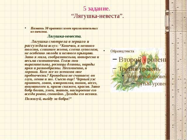 Заключение Использование инновационных педагогических технологий: технологии...