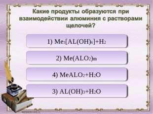 Верно! Неверно Неверно Неверно 3) AL(OH)3+H2O 4) MeALO2+H2O 2) Me(ALO2)m 1) M