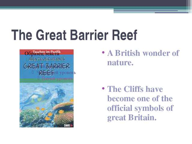 The Great Barrier Reef A British wonder of nature. The Cliffs have become one...