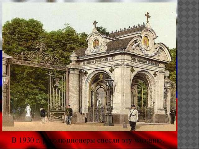 Каракозова казнили, а в Летнем саду в память о спасении Александра II постави...