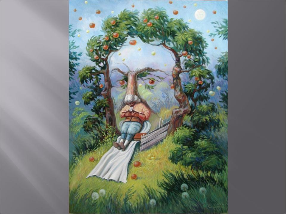 Картинки для, необычные психологические тесты в картинках