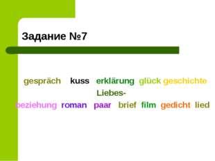 Задание №7 gespräch kuss erklärung glück geschichte Liebes- beziehung roman p