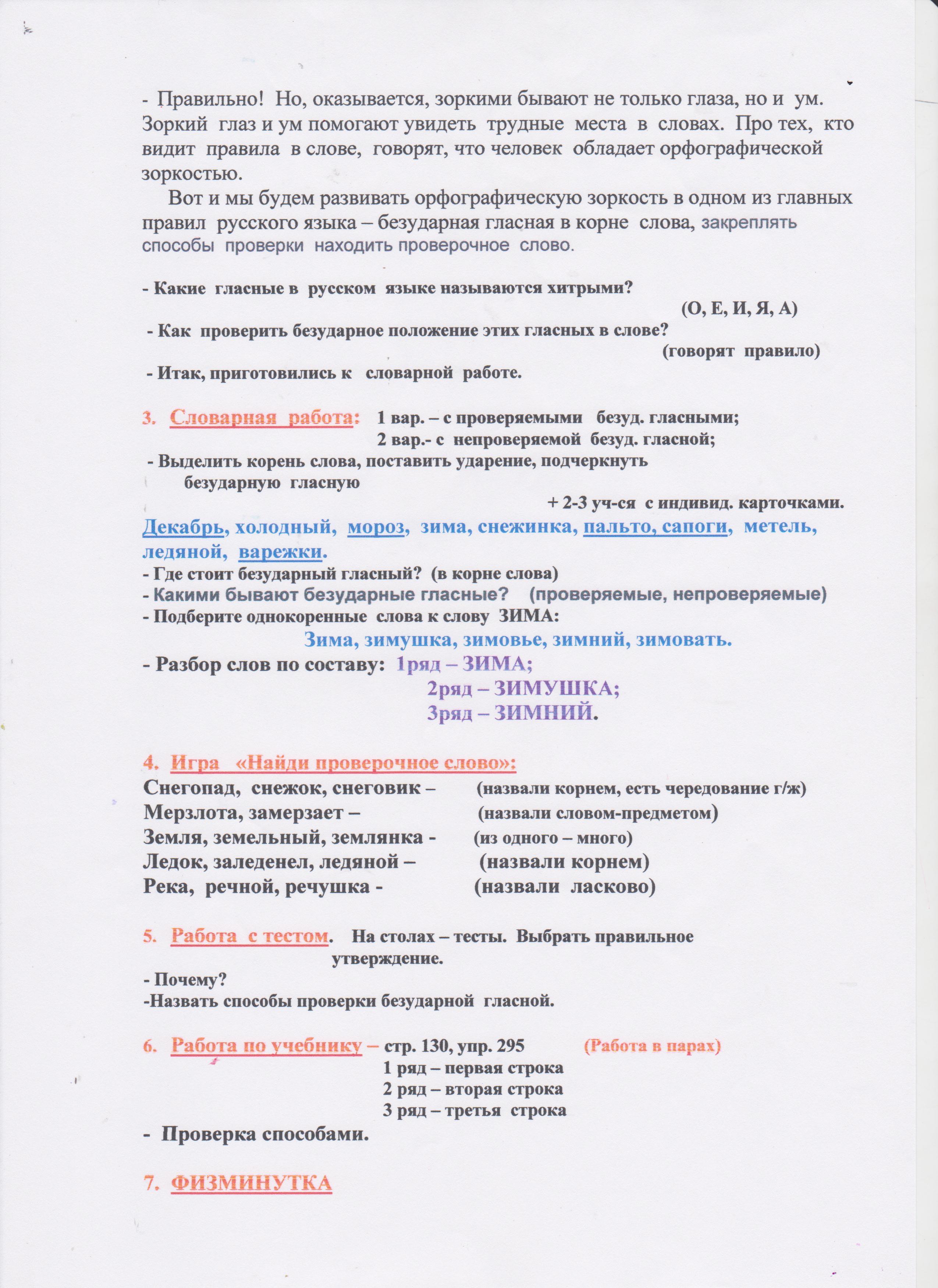 C:\Users\эльвина\Desktop\2014-12-18 2\2 001.jpg