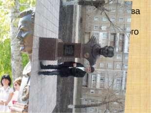 Бюст Г.С.Титова у здания краеведческого музея