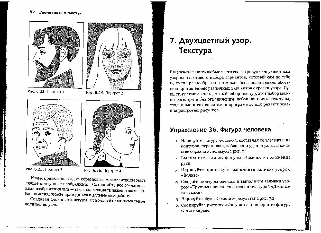 mso14318
