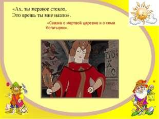 Ганс Христиан Андерсен FokinaLida.75@mail.ru