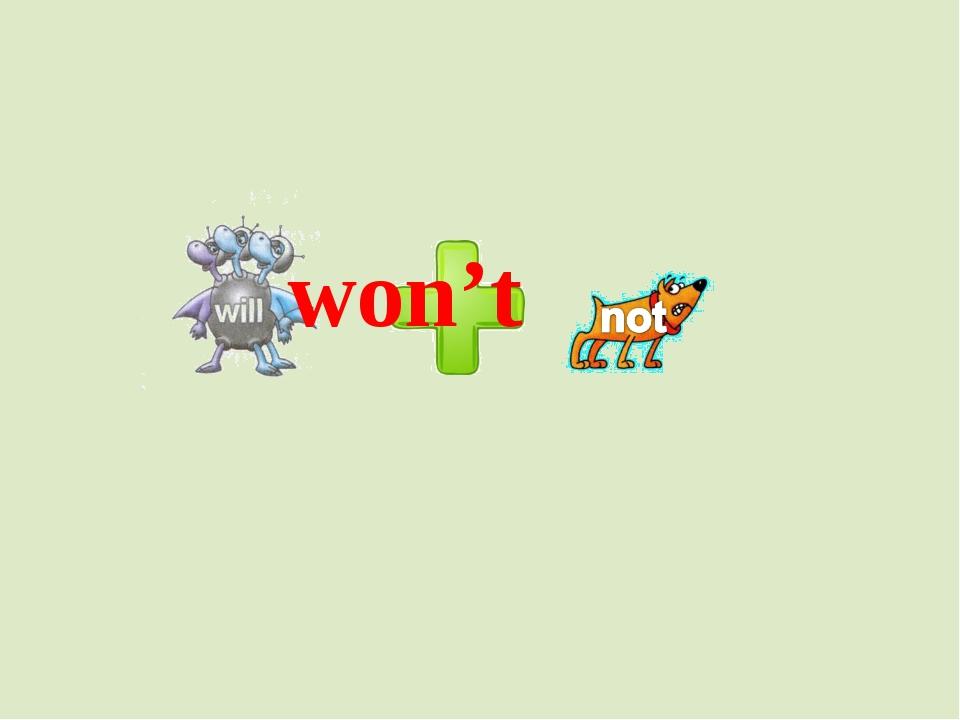 won't