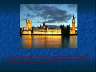 На берегу Темзы, недалеко от Лондонского Тауэра, вы можете увидеть Вестминсте