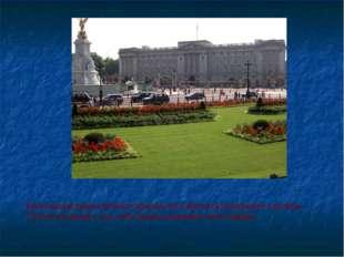Букингемский дворец является официальной лондонской резиденцией королевы. Тур