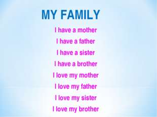 MY FAMILY I have a mother I have a father I have a sister I have a brother I