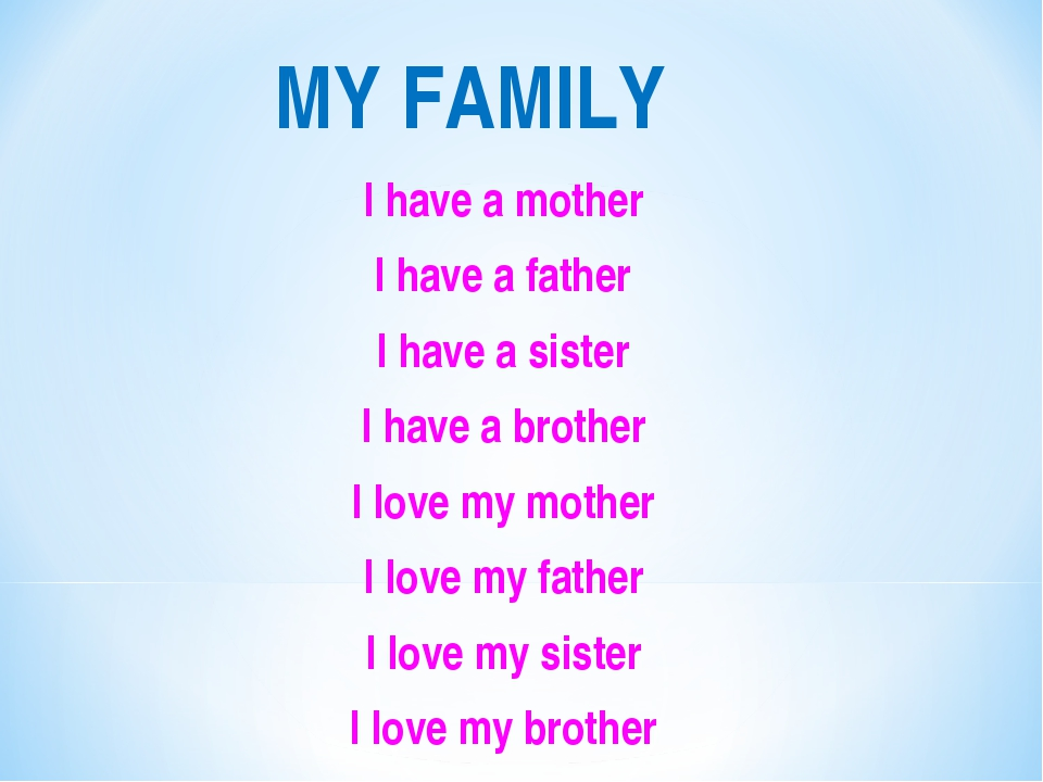 MY FAMILY I have a mother I have a father I have a sister I have a brother I...