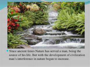 Since ancient times Nature has served a man, being the source of his life. B