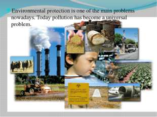 Environmental protection is one of the main problems nowadays. Today polluti