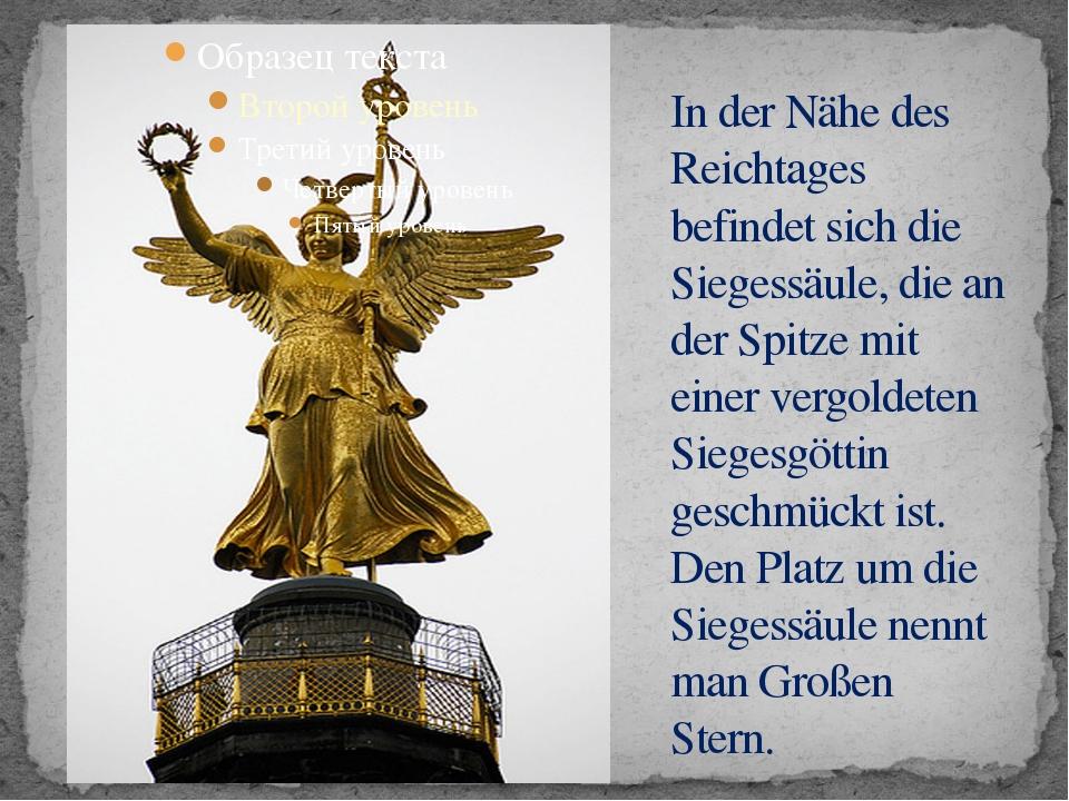 In der Nähe des Reichtages befindet sich die Siegessäule, die an der Spitze m...