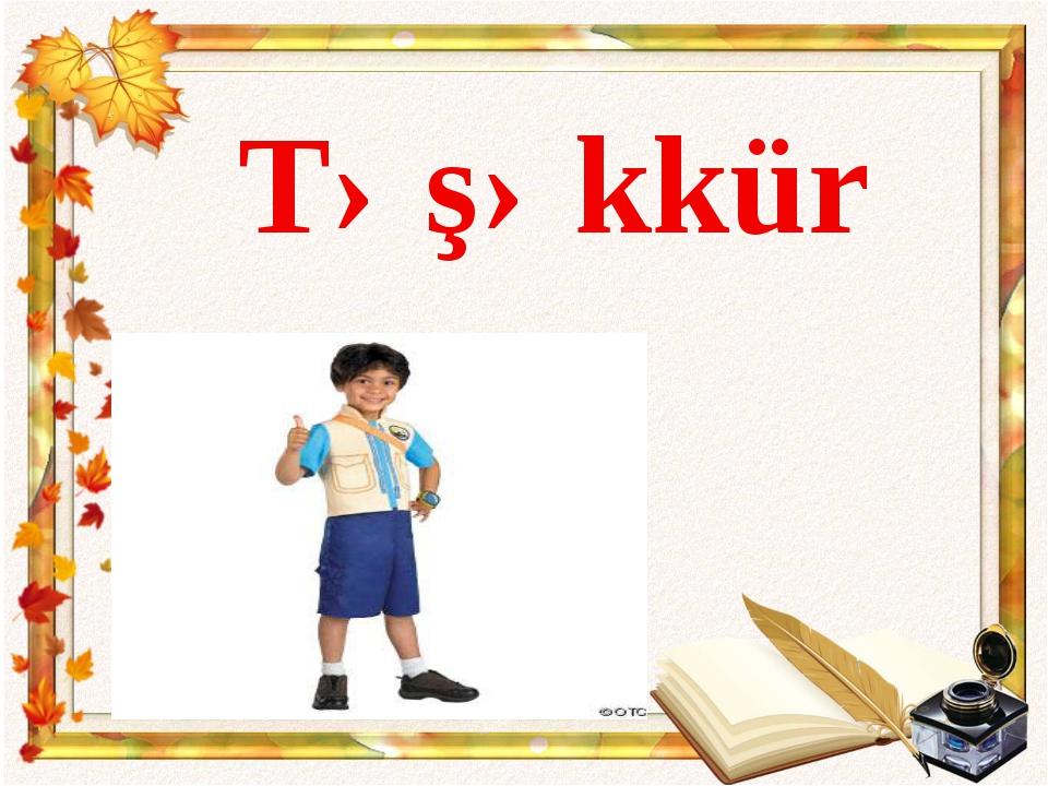 Təşəkkür