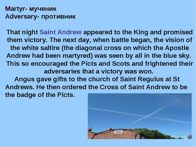 Martyr- мученик Adversarу- противник That night Saint Andrew appeared to the...