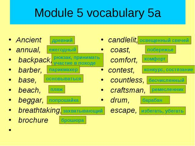 Module 5 vocabulary 5a Ancient annual, backpack, barber, base, beach, beggar,...
