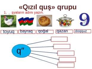 «Qızıl quş» qrupu 1. Əşyaların adını yazın. qazan qə bayraq qoğal qazan doqqu