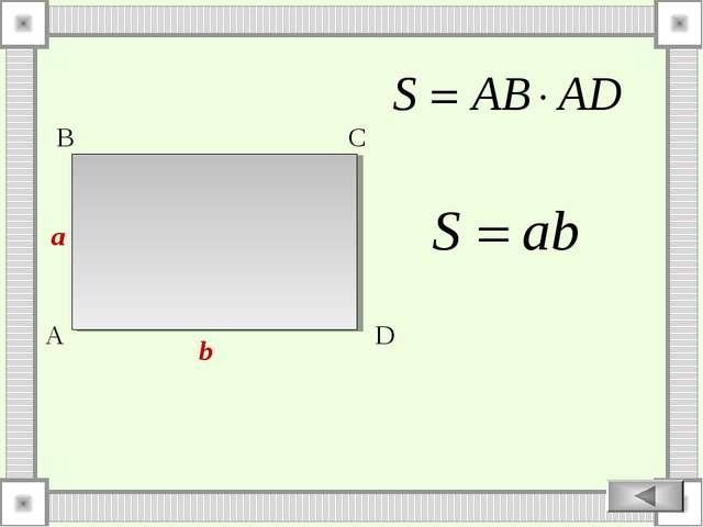 A D C B a b