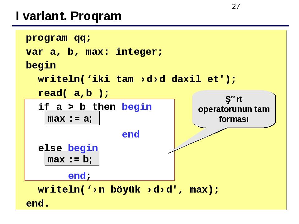 I variant. Proqram  max := a; max := b; Şərt operatorunun tam forması progr...