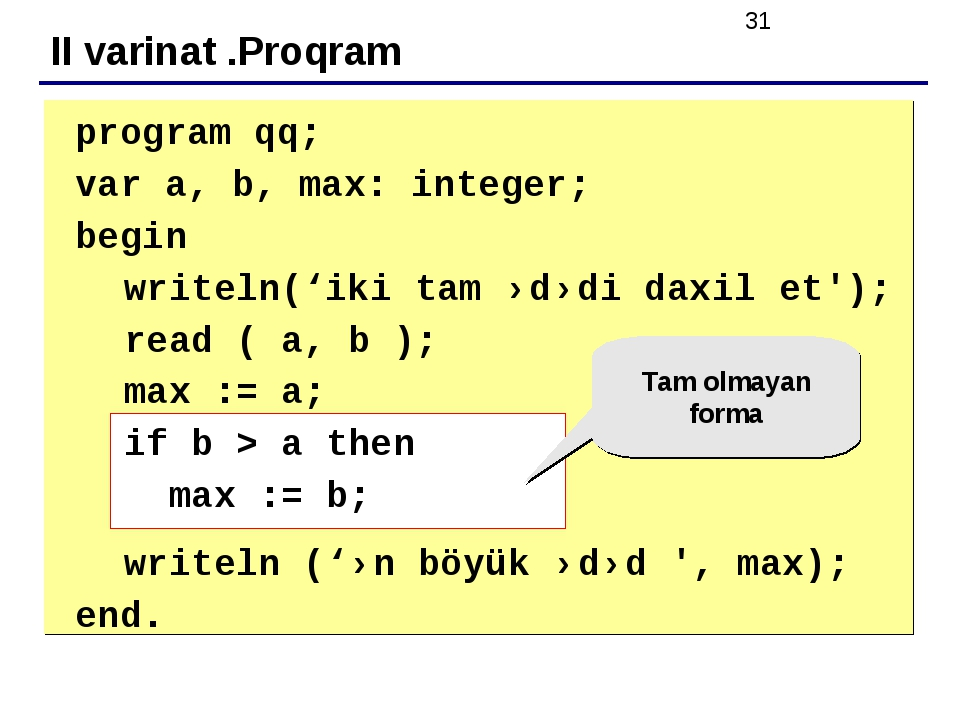 II varinat .Proqram 	 	program qq; 	var a, b, max: integer; 	begin writeln('i...